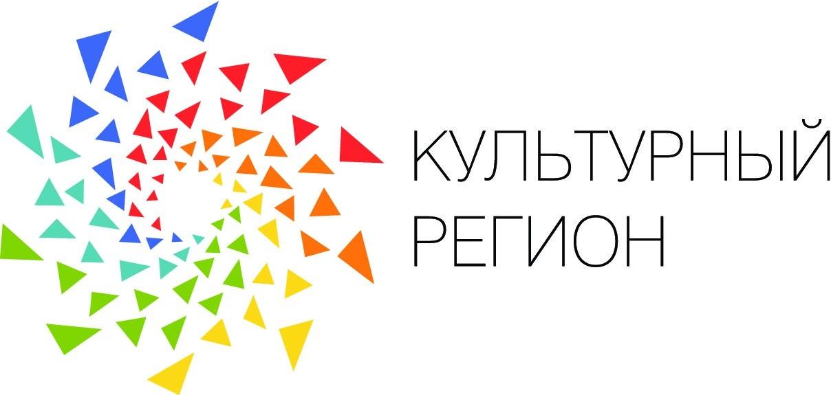 Координационно-методический центр культуры и народного творчества Шуйского муниципального района присоединился к Всероссийской акции «Ночь искусств – 2020»