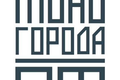 Интерактивный квест «Маршрут Победы»